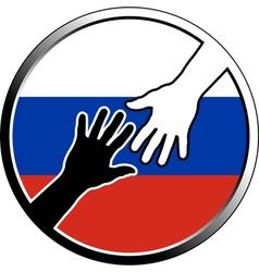 Help in russia vector
