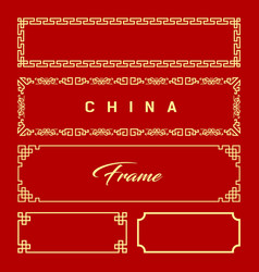 chinese frame style collections design vector image