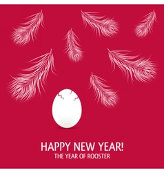 New year of rooster card with egg and feathers vector image vector image