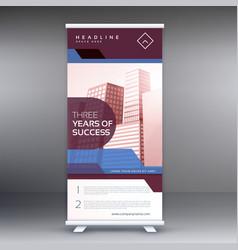 Business roll up banner design background vector