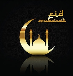 Abstract Eid mubarak background vector image