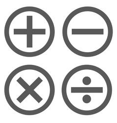 calculator icon set in circle simple vector image vector image