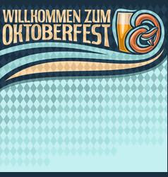 Poster for oktoberfest vector