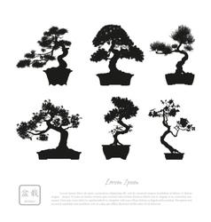 Bonsai set Black silhouette of a bonsai vector image