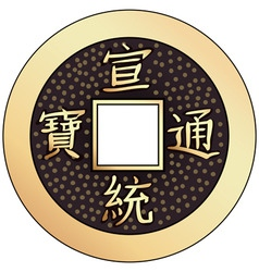 chinese coin feng shui vector image vector image