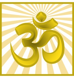 Hinduism religion golden symbol om on sun burst ba vector