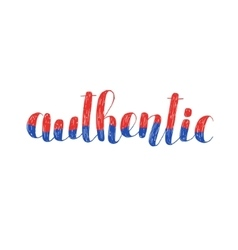 Authentic Brush lettering vector image vector image