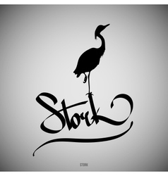 Stork calligraphic elements vector