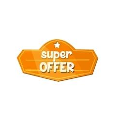 Super Offer vector image vector image