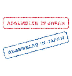 Assembled in japan textile stamps vector