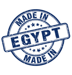made in egypt vector image vector image