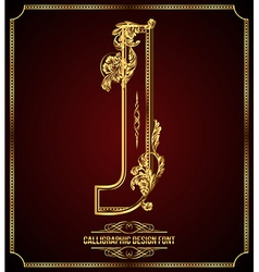 Calligraphic font letter j vector