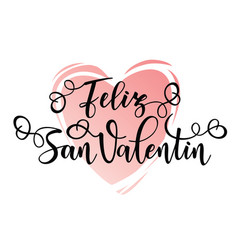 Happy valentines day - feliz san valentin vector