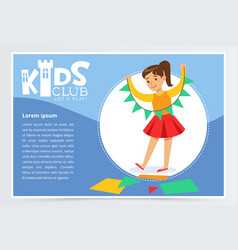 creative blue poster for kids club with little vector image