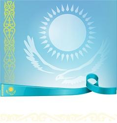 Kazakhstan ribbon flag on background vector