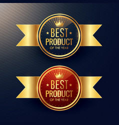 best product golden label and badge set with vector image vector image