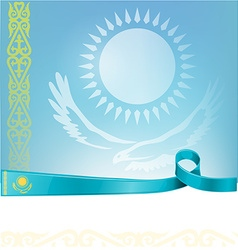 Kazakhstan ribbon flag on background vector