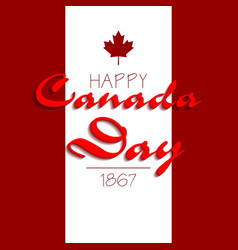happy canada day3 vector image vector image