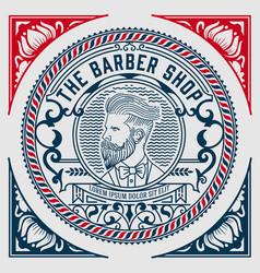 Vintage logo barbershop theme vector