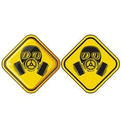 gas mask hazardous sign vector image