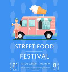Food festival invitation with ice cream truck vector