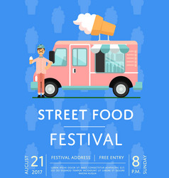 food festival invitation with ice cream truck vector image vector image