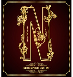 Calligraphic font Letter N vector image vector image