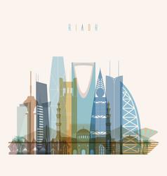 Riyadh skyline detailed silhouette vector