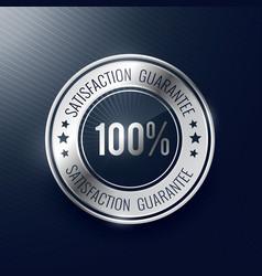 Satisfaction guarantee silver label and badge vector