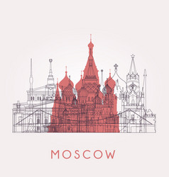 Outline moscow skyline with landmarks vector