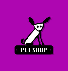 funny dog pet shop logo for your design vector image