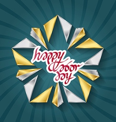 Happy Labor Day poster with gold star and vector image