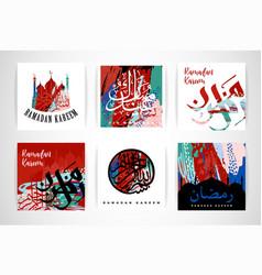set of abstract creative cards ramadan kareem vector image