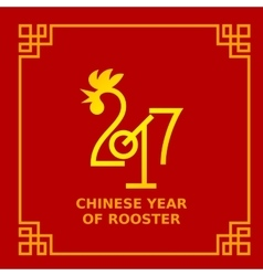 2017 chinese year of rooster lettering vector