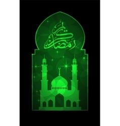 Ramadan Decorative Islamic Card vector image