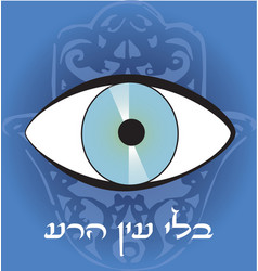 Blueeye vector