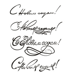 Russian greeting card vector image