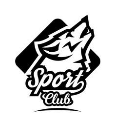 monochrome logo emblem howling wolf vector image vector image