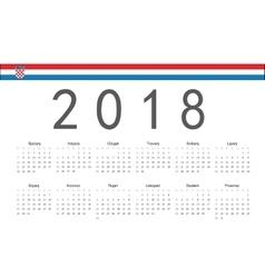 Croatian 2018 year calendar vector