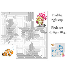 enducation maze or labyrinth for children with vector image