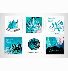 Set of abstract creative cards ramadan kareem vector