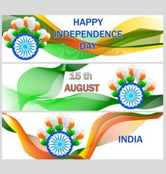 Independence day sale banner set sale header vector