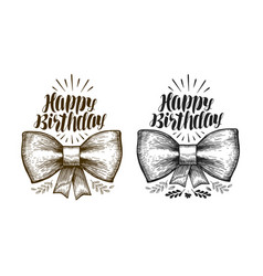 happy birthday label birth day holiday symbol vector image vector image