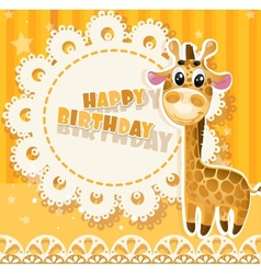 Happy Birthday yellow openwork card vector image