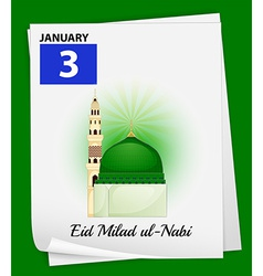 Eid Milad ul-Nabi vector image