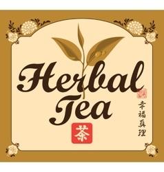 Herbal tea label vector