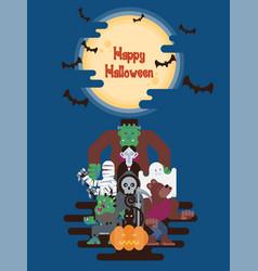 halloween characters under the moon vector image