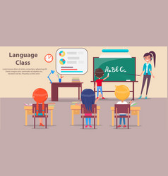 Language class at elementary school poster vector