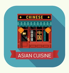 Chinese shopfront icon vector