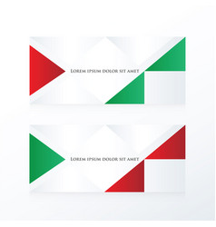 Abstract banner modern red green vector